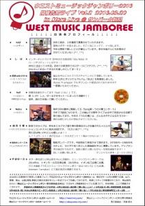 出演者pf正規 (2)