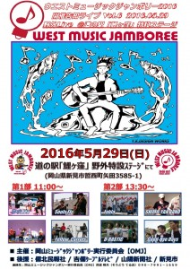 1.宣伝ポスター